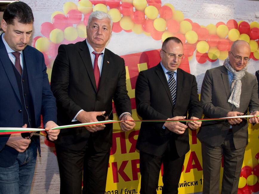 BILLA откри седми магазин в Пловдив