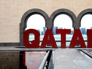 Катар ще напусне ОПЕК след месец