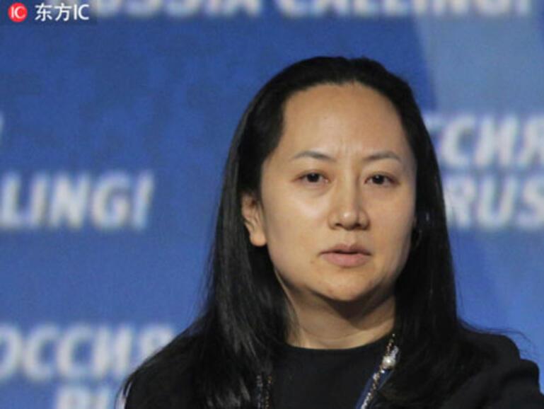"""Канадски съд пусна финансовия директор на """"Хуауей"""" под гаранция"""