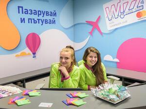 Банка ДСК откри два киоска на Летище София за продажба на кредитна карта DSK-Wizz Air