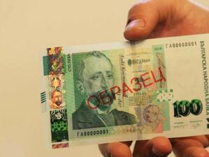 От днес в обращение е обновената банкнота от 100 лв.