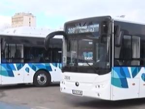 Нови 30 автобуса на природен газ тръгват из София