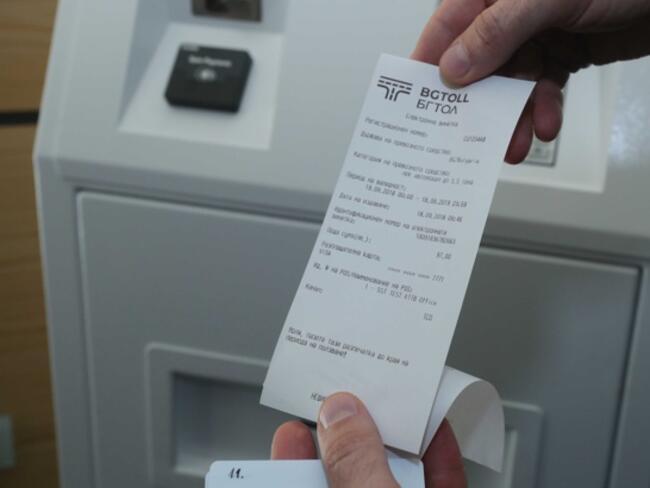 АПИ не връща пари за сгрешен номер при закупуване на винетки