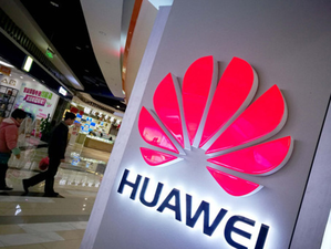 """""""Хуауей"""" отвори в Брюксел център за прозрачност в киберсигурността"""