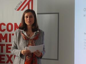 60% от австрийските фирми в България планират инвестиции през следващите 2 години