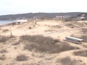 Министерство на туризма е отдал под наем или концесия плажът