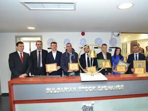 Българска фондова борса отличи инвестиционните посредници, постигнали най-високи резултати през