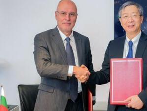 БНБ и Китайската народна банка подписаха Меморандум за сътрудничество
