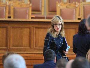 Екатерина Захариева, заместник министър-председател по правосъдната реформа и министър на