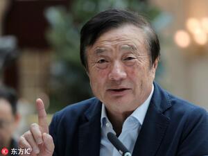 Жън Джънфей, основател на китайския технологичен гигант Хуауей каза, че