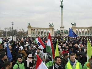 Хиляди протестираха в центъра на Будапеща срещу увеличаването на извънредното