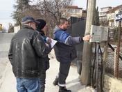 Приключи проверката на КЕВР и Министерство на енергетиката в ЕРП Север