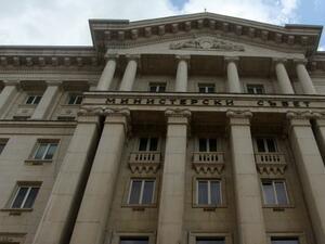 Правителството включи Агенцията по вписванията в Списъка на стратегическите обекти