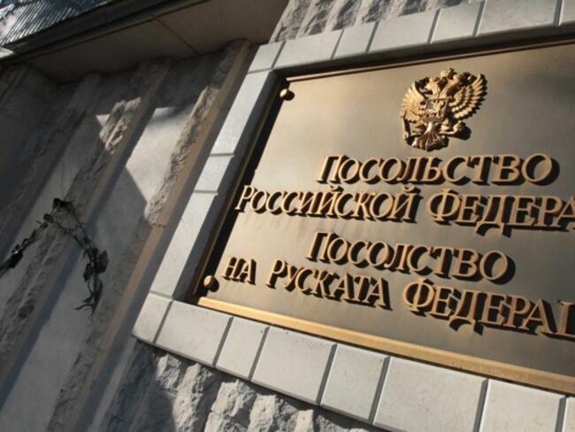 """Русия предупреди своите сънародници, пътуващи в България, че могат да бъдат """"преследвани"""" по искане на САЩ"""