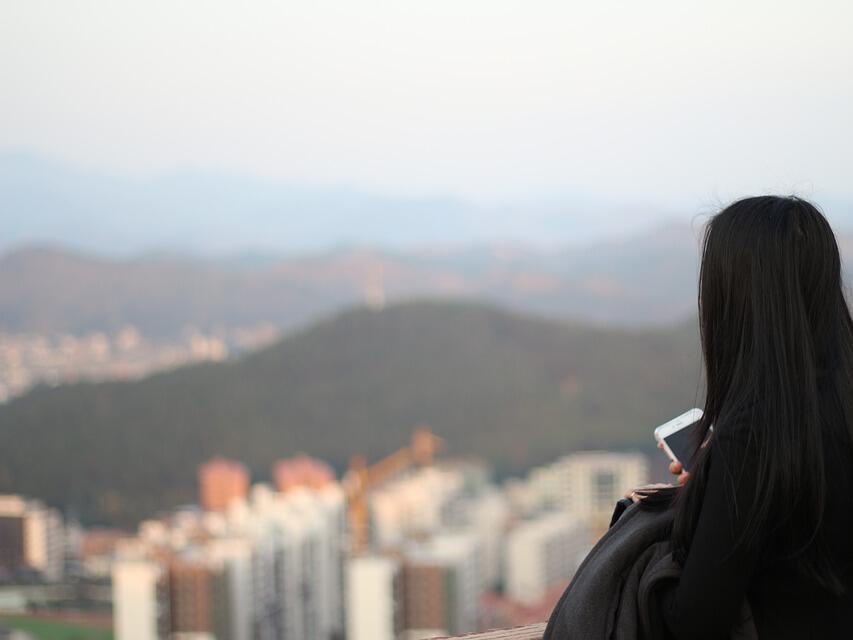 Китайска провинция надхвърли по обем икономиката на Австралия