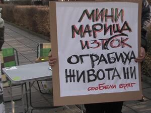 Жители на 2 села, предвидени за изселване, на протест пред Парламента
