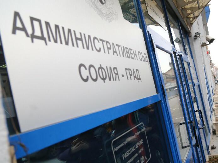 """Мая Манолова ще се яви на заседание по делото срещу """"Топлофикация"""""""