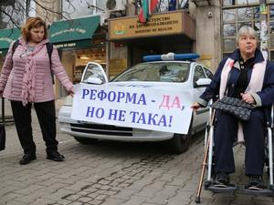 Снимка: Протест пред Здравното министерство заради медицинската експертиза