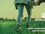 """""""Агрополихим"""" стартира годината с мащабни инвестиции за 100 млн. лв."""