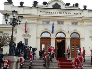 Снимка: Народното събрание отваря врати за граждани