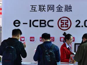 Снимка: Китайски трезори начело в класацията за банкови брандове