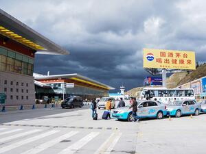 Снимка: 225 милиона пътувания с електронни бордни карти в Китай за 2018 г.
