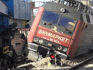 Снимка: Счупена стрелка е дерайлирала товарния влак на гара Пловдив, твърди превозвачът
