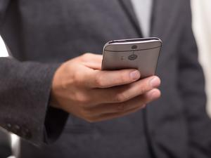 Чайна Телеком, един от трите телекомуникационни оператора на Китай, издаде