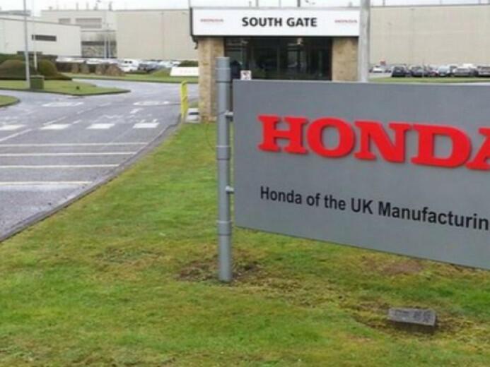 """""""Хонда"""" закрива британския си завод през 2021 г."""