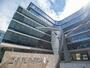 Германски гигант e на първо място в Европа по заявки за патенти
