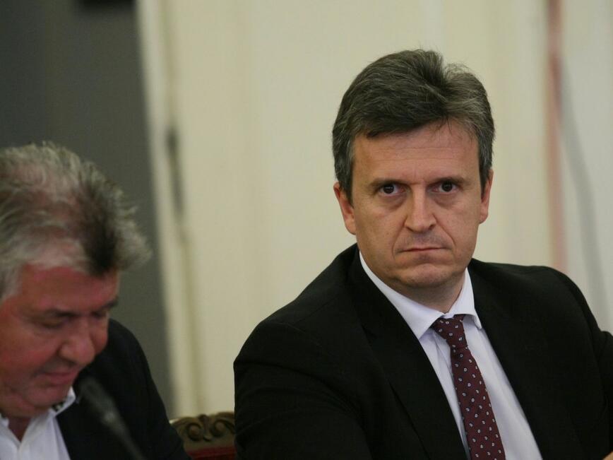 """За пръв път """"Булгаргаз"""" обяви конкурс за доставка на неруски газ"""