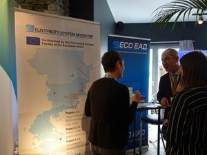 """ЕСО участва в първото издание на инициативата """"Дни на проектите от общ интерес"""" на ЕК"""
