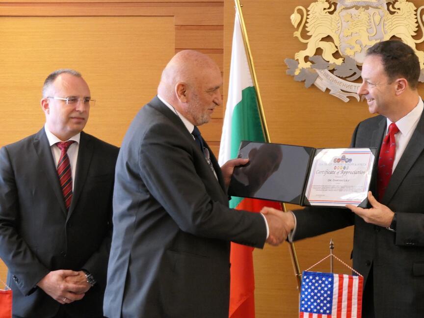 Американската агенция по военна логистика връчи сертификат за отличие на БАБХ