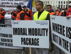 """Комисия на Европарламента гласува спорния пакет """"Мобилност"""""""