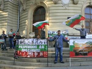 Пред Министерството на земеделието, храните и горите започна протест на