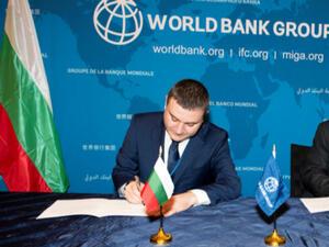 Министърът на финансите Владислав Горанов подписа във Вашингтон споразумение със