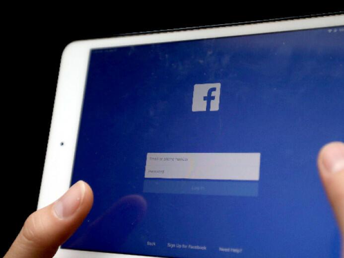"""""""Фейсбук"""" е съхранявала имейл контакти на 1.5 млн. души, без да ги пита"""