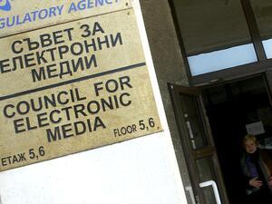 Медийният регулатор избира нов председател