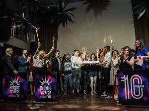 Късно снощи на официална церемония, Българска асоциация на ПР агенциите
