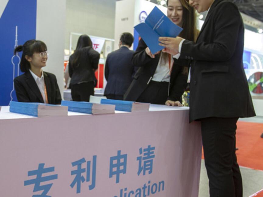 Китай ще засили защитата на правата върху интелектуалната собственост