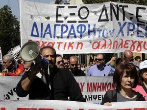 Транспортна блокада в Гърция заради Първомайска стачка