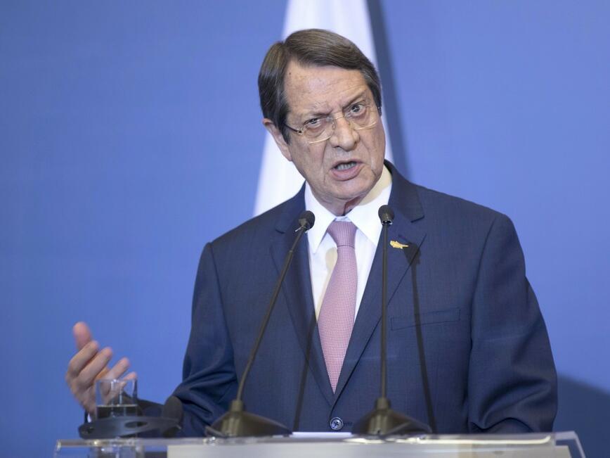 Кипър ще обсъди с ЕС турските сондажи край бреговете си