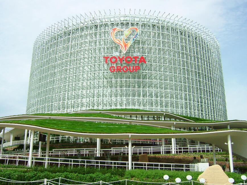 Toyota подновява оперативната си дейност в Китай