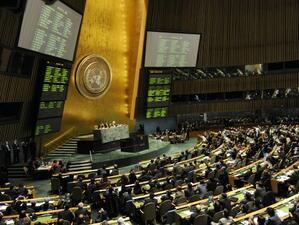 Специалният докладчик на Организацията на обединените нации за отрицателното въздействие