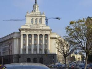 Министерският съвет одобри Годишния доклад за състоянието на националната сигурност