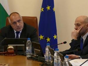 Първа точка от заседанието на Министерския съвет е решение за