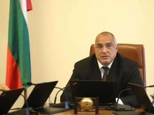 Премиерът Бойко Борисов свика Съвета за сигурност към Министерския съвет.