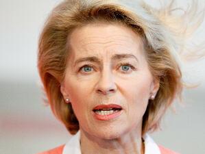 Европейският парламент ще гласува тази вечер кандидатурата на Урсула фон