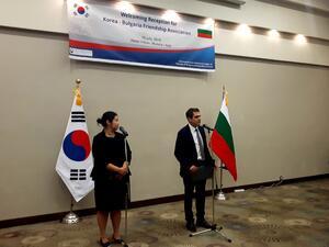 За периода януари-май 2019 г. българският износ за Република Корея