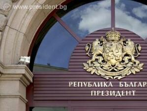 Президентът Румен Радев ще бъде на държавно посещение в Република
